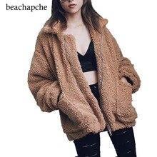 Faux lambswool oversized jacket coat Winter black warm hairly jacket Women autumn outerwear 2017 new female overcoat