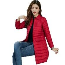 WAEOLSA Winter Woman Puffer Jackets Turn Down Collar Quilted Parkas Women's Lightweight Puff Coats Red Gray Green Wadded Jacket