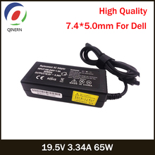 QINERN 19.5V 3.34A 65W 7.4*5.0mm AC Laptop Charger Power Ada