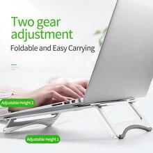 シルバーアルミラップトップスタンドタブレットユニバーサルアップル/macbook airはproの11 15インチ折りたたみ調節可能なオフィスノートブック