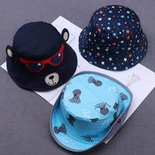 6337375b279 Cute Kids Hat Summer Spring Boys Girls Bucket Hat Outdoor Cartoon Children  Beach Sun Cap(