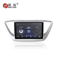 HANG XIAN 9 Quadcore Android 8.1 Car radio for Hyundai Verna 2016 car dvd player GPS navigation multimedia