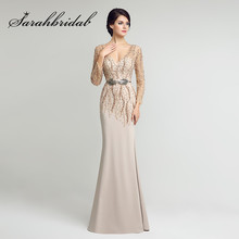 Mermaid Mother of the Bride Dresses Sheer Long Sleeves Sexy Backless Beading Sash Floor Length Chiffon Evening Gown LX277