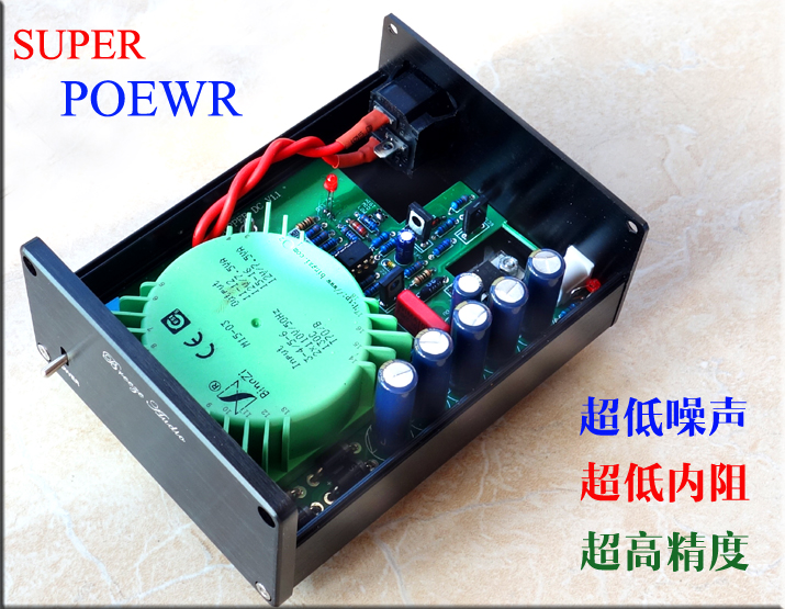 Breeze Audio 15W Linear Power Supply Regulated power supply Refer to STUDER900 support 5V/ or 9V/ or12V/ or 24V Output for DAC