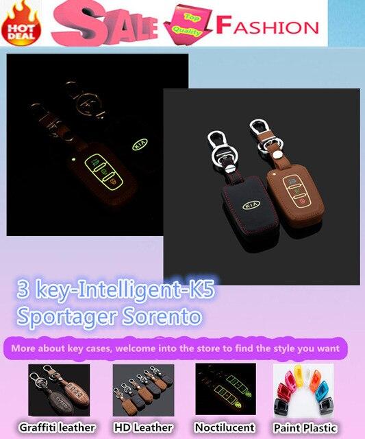 De calidad superior para Sportage Sorento SportageR * 2011 2012 K5 * cubierta del coche luminoso caso bolso dominante de cuero cartera de la cadena inteligente 1 unids