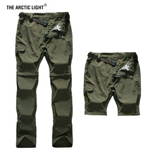 THE ARCTIC LIGHT Spring Summer Quick Dry Cool Long Pants Outdoor Hiking Camping Fishing Breathable Sports Men Plus Size Trousers