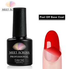 MEET ACROSS 7ml Peel Off Gel Base Coat No Need Remover Water Soak Nail Art UV Primer Polish Top Lacquer