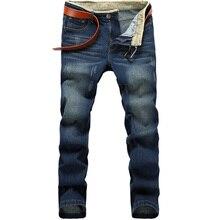 Мальчиков-подростков джинсы большой ярдов Тонкие брюки ноги гетеросексуальных мужчин весной и осенью сезонов брюки приток мужчин