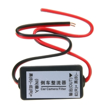 Car Rear View Rectifier 12V DC Power Relay Capacitor Filter Connector  for Backup Camera Rectifier Auto Car Camera Filter цена и фото
