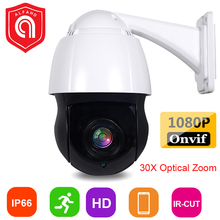 Security Camera 4.5 Inch HD 5MP 1080P PTZ Speed Dome IP Camera Network Onvif Outdoor 30X Optical Zoom Surveillance IP Camera redeagle 960p hd ahd color vari focal box security camera 30x optical zoom 1200tvl dsp cameras