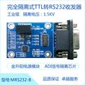 Isolato Modulo di RS232 Elettricamente Isolato Modulo di Comunicazione Seriale TTL per RS232 5.0 V/3.3 V Opzionale