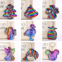Glitter Sequins Key Chain Favors Sequin จี้วัน(China)