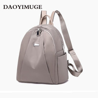 Women's fashion and leisure backpack academy style women's backpack headset empty women's backpack