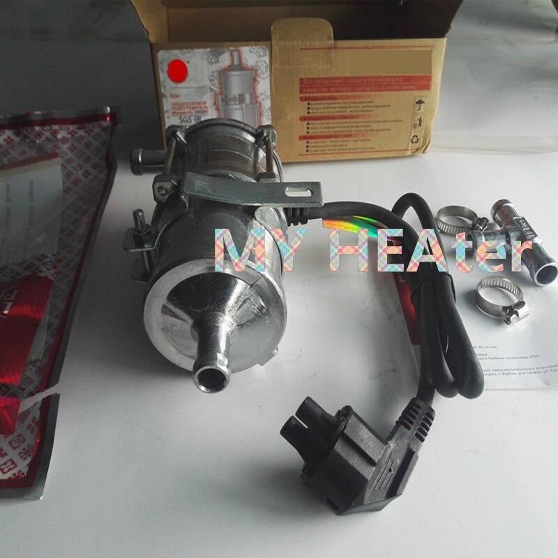 3kW 230V AC liquid Preheater for Car Engine, SUV, Van. webasto water heater, preheating