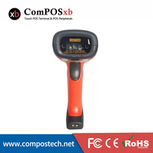 China Cheapest High Speed Automatic Handheld 2D Barcode Scanner/Barcode Reader