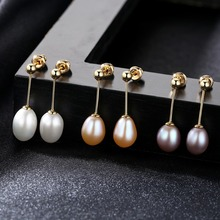 PAG&MAG Brand 8-9mm Rice Pearl Stud Earrings Jewelry Freshwater Pearl Women Earrings 3 Colors Choose Gift Simple Style