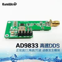 AD9833 Module High Speed DDS Function Generation Module Sine Wave Triangle Wave Square Wave Generator Module