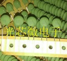 Frete grátis ntc sck103 sck10103 10d-10 10r 10mm 50 pçs/lote