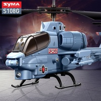 3CH Simulatie Cobra Fighter Indoor Grijs Radio Afstandsbediening Model Militaire RC Helicopter SYMA S108G Mini Simulatie Leger Speelgoed