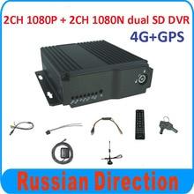 Hot 4G GPS H.264 4ch SD car DVR /mobile dvr for car truck bus