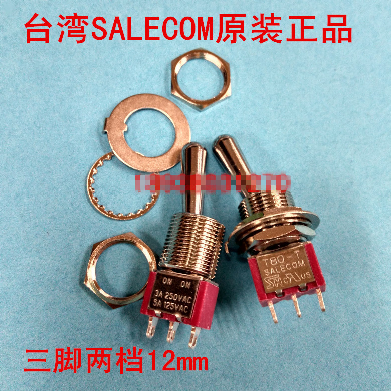 Original new 100% import toggle switch <font><b>T8013</b></font>-Z1BQ 3pin 2gear mounting hole 12MM coarse handle 3A 250VAC/5A 125VAC image