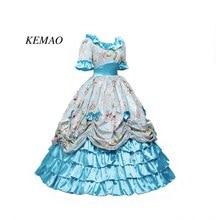58f7a3b0b3dd3e KEMAO vrouwen Victoriaanse Rococo Jurk Inspiratie Maiden Kostuum (Groen)