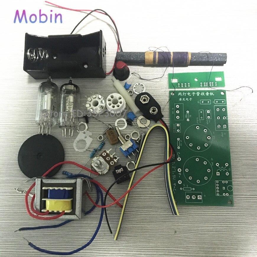 HOT SALE] Gallbladder radio frequency modulation kits, FM