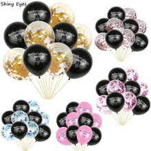 Shiny Eyes 10pcs Bachelorette Party Decorations Balloons Bridal Shower Engagement Wedding Decoration