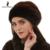 Decoración Floral Ocasional de Las Mujeres de piel de visón sombrero de Cuero genuino sombrero de piel de visón para mujer sombreros de invierno de Moda para mujer de sombrero de piel