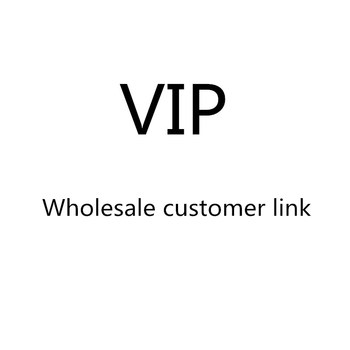 Wholesale customer link