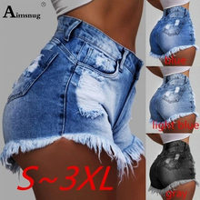 Plus Size S-3XL Womens Sexy Jeans Gat Shorts 2019 Nieuwe Zomer Booty Shorts Mini Denim Korte Dames Casual Jean Kwastje shorts(China)