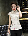 2017 Spring Summer Women Cheongsam Chinese Style Mini Qipao Lady Vestidos Female Short Evening Skirt & Wedding Party Cheongsam