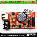 2016 Super value HD-U6A USB port Single&double color LED signs controller, P10 Single color LED display control card,