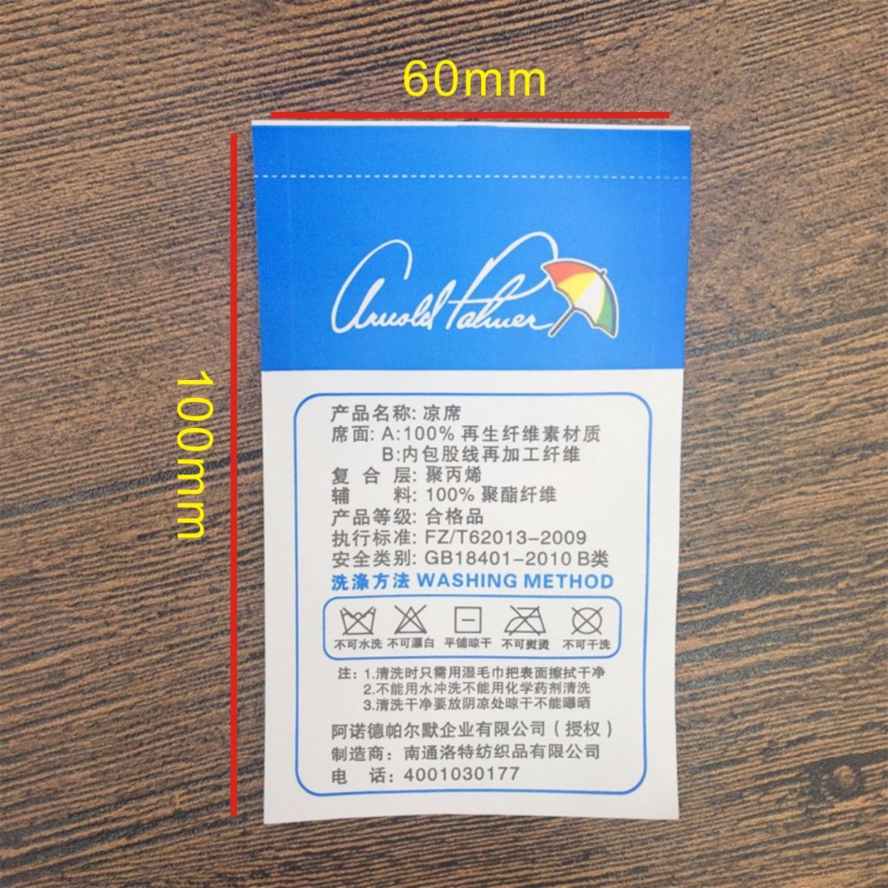 2000PCS 4Colors Customized Garment Labels Printing Trademark Manufacture Woven&printed Labels Care Labels With Cut Separately ...