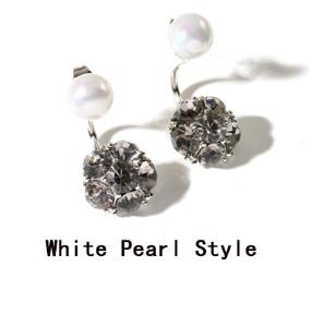 white pearl style