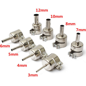 6Pcs 3//4//5//6//8//10mm 850 Circular Nozzles Hot Air Rework Reflow Soldering Station