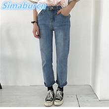 2018 Summer Jeans Women Vintage Fashion Loose Hight Waist Denim Pants Trouser Femme Blue Long Straight Girls Size XL