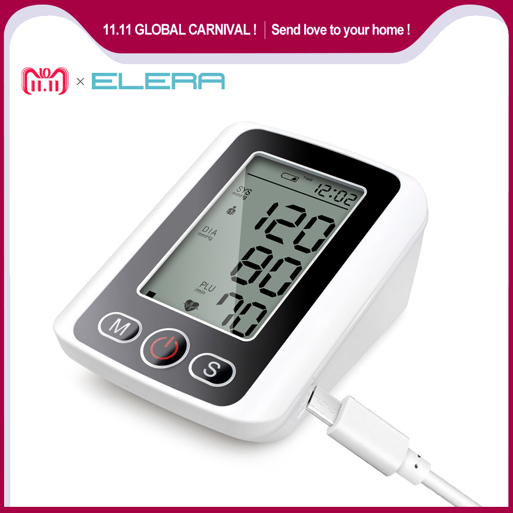 ELERA CE FDA LCD Digital Automatic Arm Blood Pressure Monitor Tonometer Meter Sphygmomanometer Portable Tensiometro Cuff free shipping fully automatic arm digitl blood pressure monitor sphygmomanometer color lcd with ce fda