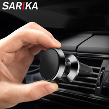 Sarika 360 Degree Rotation Magnetic Car Holder For iPhone Samsung Mobile Phone Stand Mount Universal 360 Magnet Car Phone Holder цены