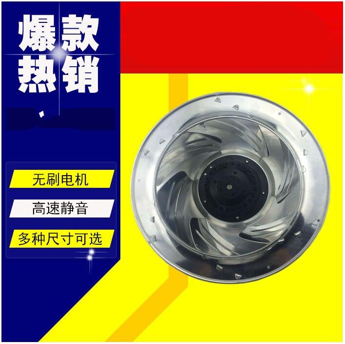 310FLJ2-4WL outer rotor vortex blower/aluminum leaf 140W exhaust fan/ventilation 220V Brushless fan