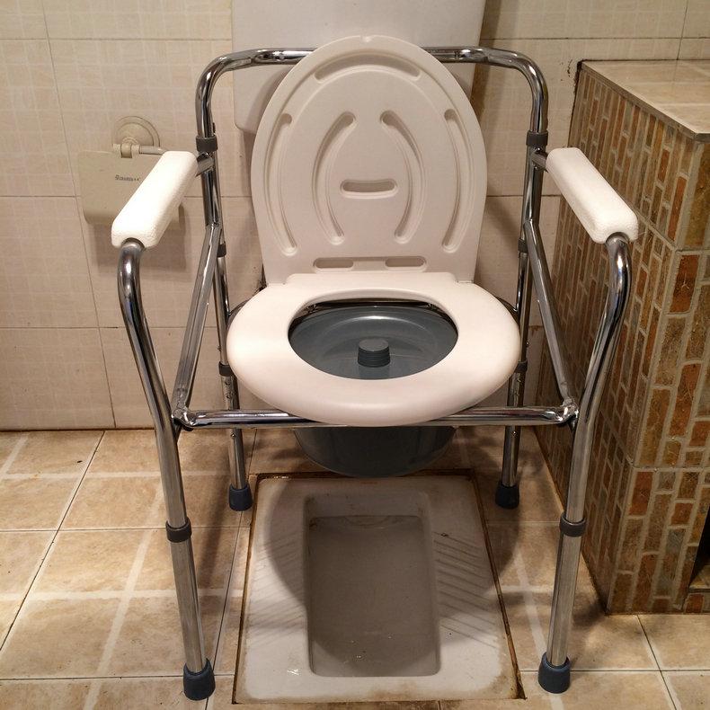 Toilet Seat For Elderly | Home Decor & Renovation Ideas