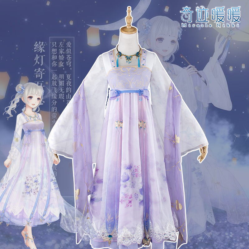 [STOCK] 2018 jeu Miracle Nikki chinois ancien jupe Cosplay Costume + chapeaux + necklake pour les femmes Halloween livraison gratuite nouveau.