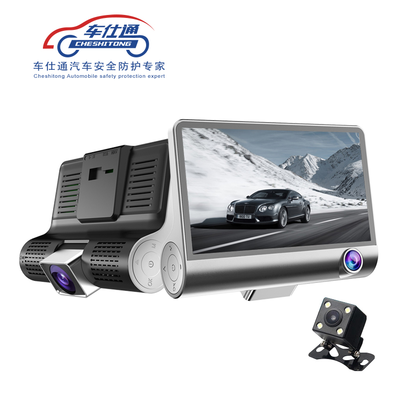 Car-Dvr-Camera Camcorder Dashcam Dual-Lens Night-Vision Rear-View with Cheshitong Dvrs