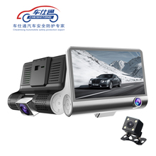 Cheap price cheshitong  4.0″ Car DVR Camera Dual Lens with Rear view car dvrs dashcam three camera Night vision Camcorder Registrar
