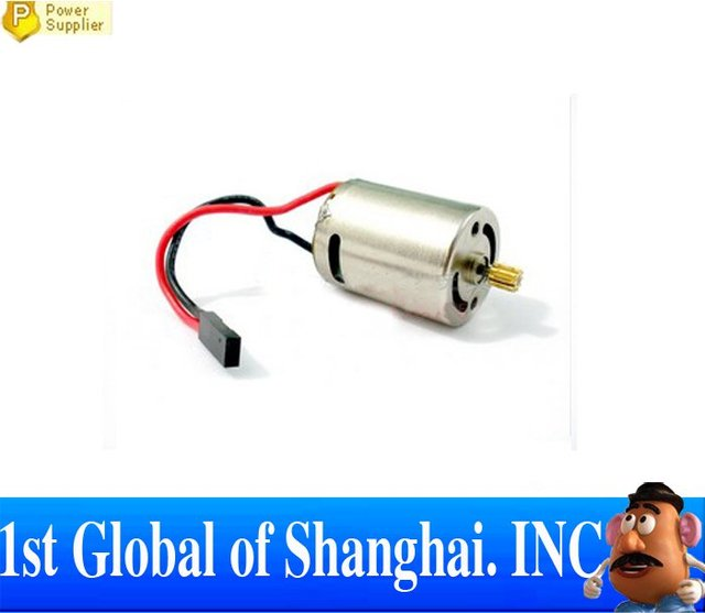 Free shipping Main Electrie Machinery for QS 5889 helicopter Motor from origin factory wholesale   / QS 5889 Helicopter Toy