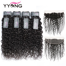 Yyong Malaysian Water Wave Bundles With Frontal Remy Human Hair Bundles With Frontal 13x4 Ear To Ear Lace Frontal With Bundles(China)
