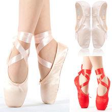 어린이 성인 발레 pointe 댄스 신발 여자 숙 녀 전문 발레 댄스 신발 리본 신발 여성 소프트 발레 신발