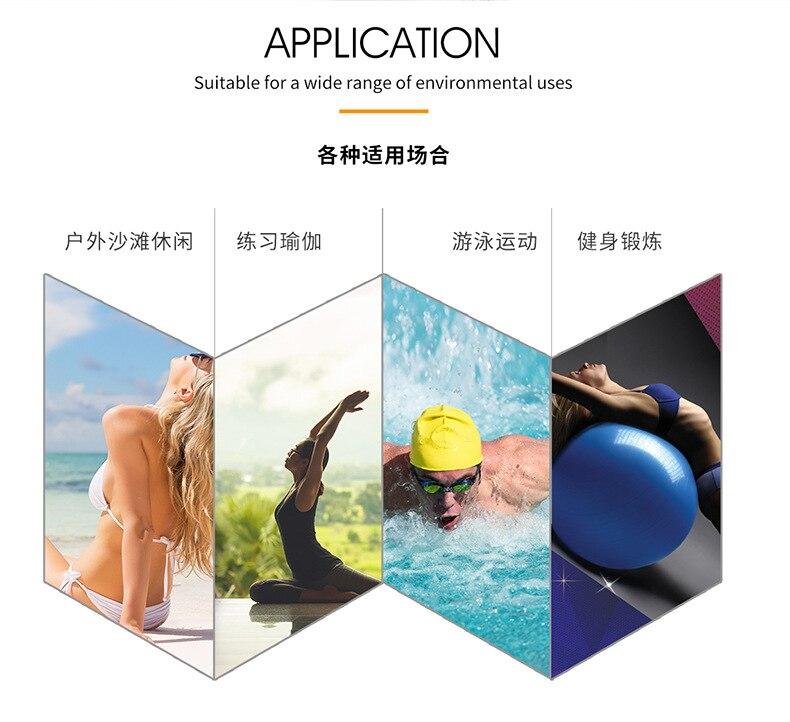 160x80 cm Super Refrigeração Toalha de Banho
