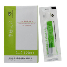 10 boxes Sterile acupuncture needles disposable 500PCS/ box  brand  zhongyantaihe Acupoint graph Video eBook