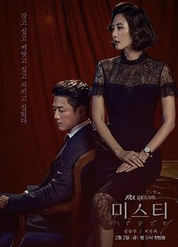 《迷雾》2018年韩国剧情,悬疑电视剧在线观看